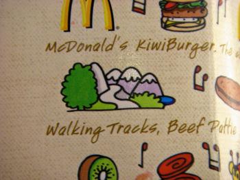 Kiwi_burger6