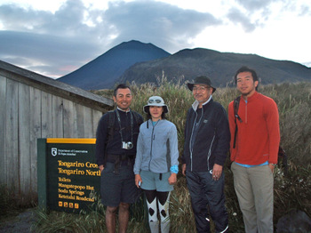 Tongariro_crossing01
