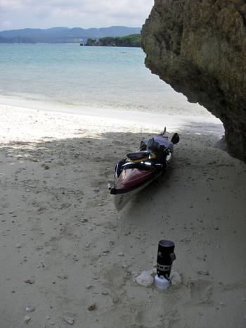 Okinawa70209