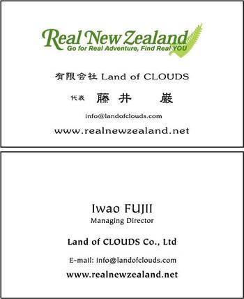 Rnz_logo_1